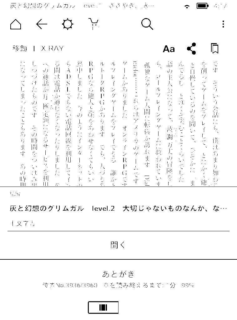 f:id:sytkm:20170212041809p:plain:w300
