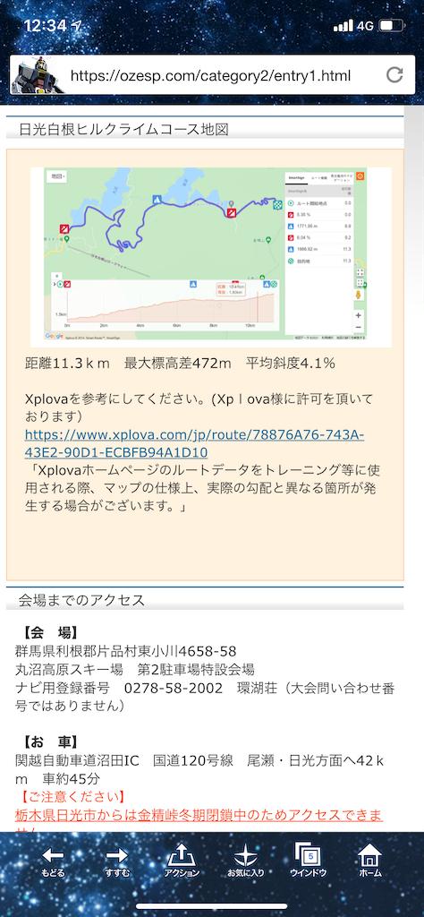 f:id:syu-yashima:20210415123702p:image
