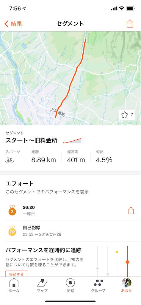 f:id:syu-yashima:20210614190335p:plain