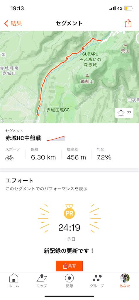 f:id:syu-yashima:20210614191432p:plain