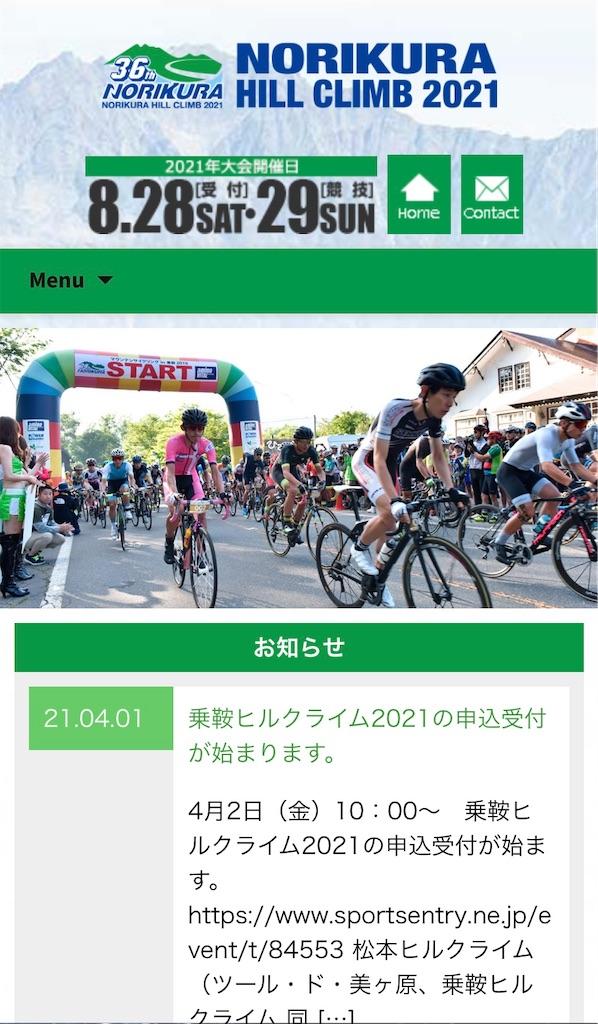 f:id:syu-yashima:20210616124019j:plain