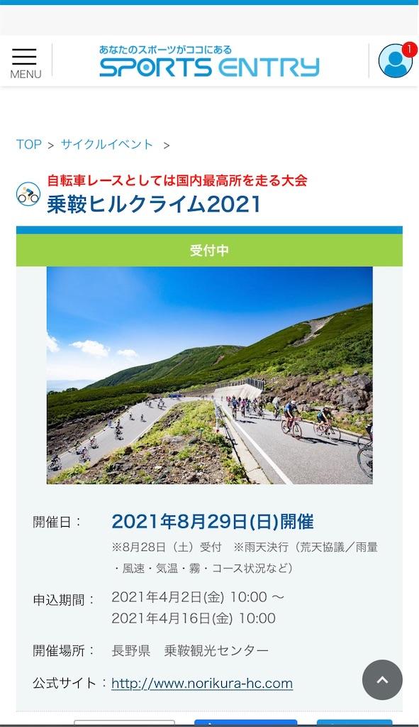f:id:syu-yashima:20210616124025j:plain