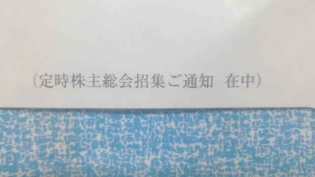 f:id:syu_rei:20190601153531j:image