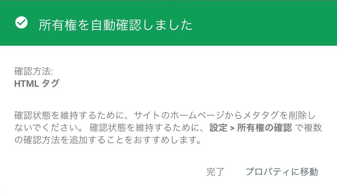 f:id:syu_rei:20190610112726p:plain