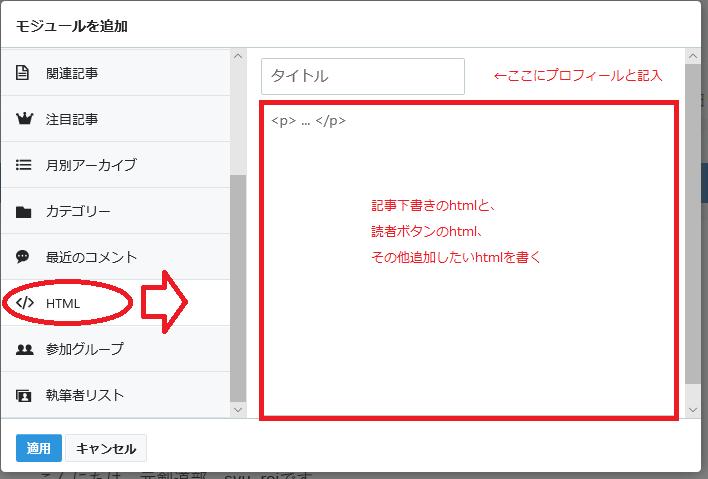 f:id:syu_rei:20190701124356p:plain