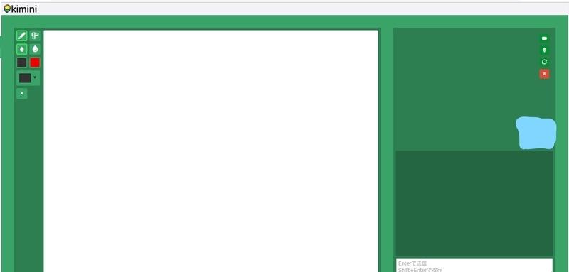 Kimini英会話の教室のページ 時間の表示がなくて不安になる