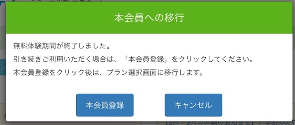 f:id:syu_rei:20190807161033j:image