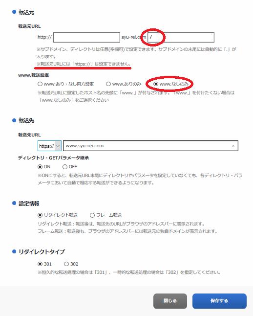 f:id:syu_rei:20190816142208p:plain