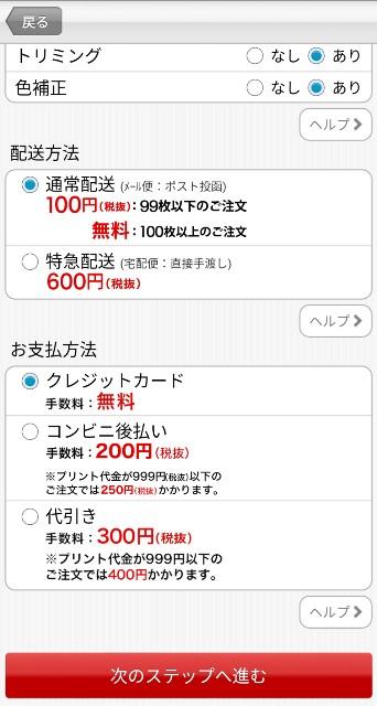f:id:syu_rei:20190819215427j:image