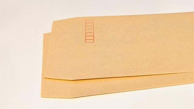 ふるさと納税ワンストップ申請用に用意した封筒