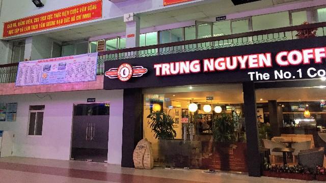 ベトナムの駅の写真