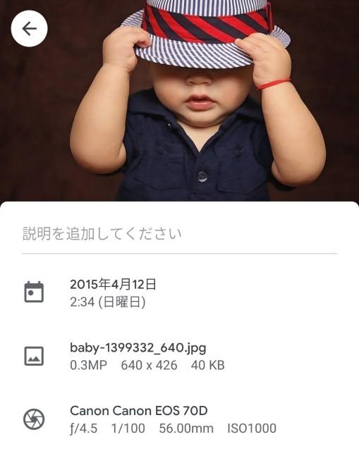 帽子をかぶったオシャレな男の子の写真