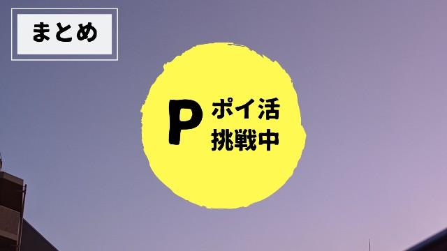 f:id:syu_rei:20191112162305j:image