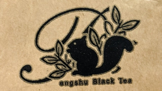 膨鼠紅茶のリスの画像