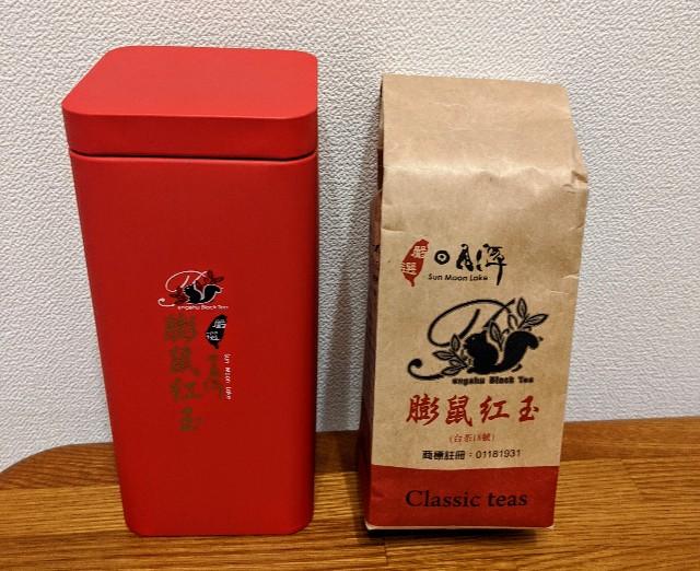 膨鼠紅茶の缶と内袋の写真