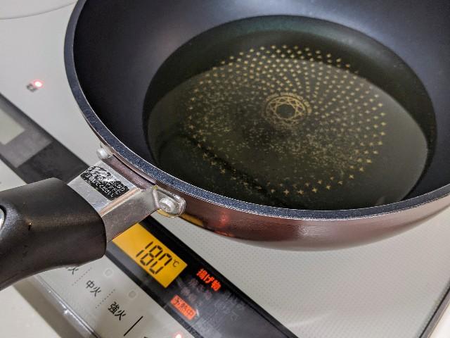 IHで油を180度設定加熱している写真