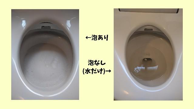 f:id:syu_rei:20191205115054j:image