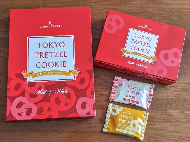 東京プレッツェルクッキー(TOKYO PRETZEL COOKIE)の写真