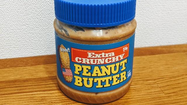 アメリカンなピーナッツバターの写真