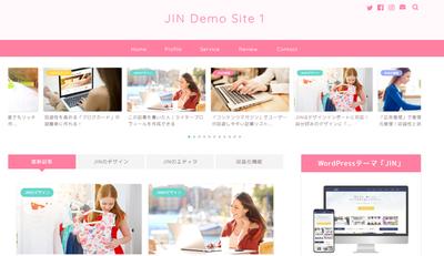 JINの代表的なデモブログ