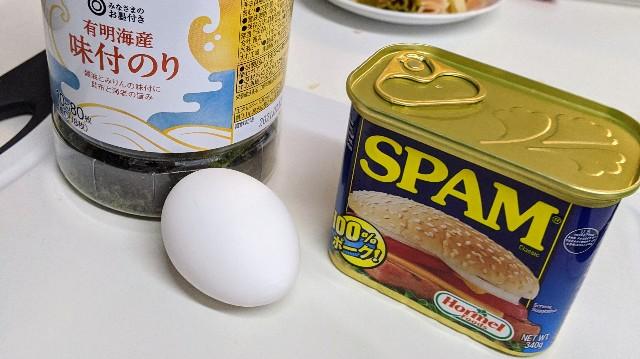 のりとたまごとスパム缶の写真