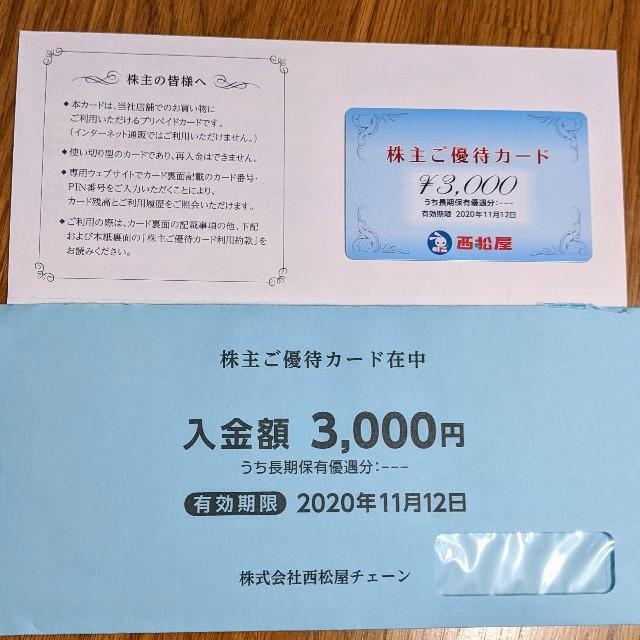 f:id:syu_rei:20200515214144j:image
