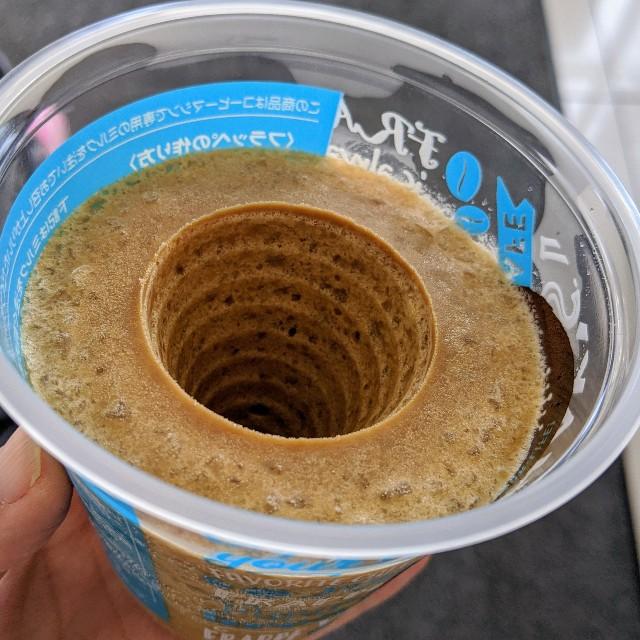 ファミマのフラッペの穴の写真