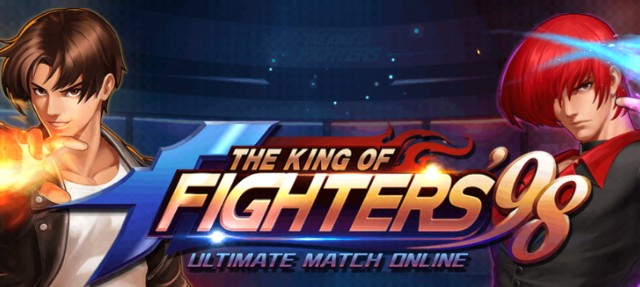 「THE KING OF FIGHTERS'98UM OL」のアプリ起動画面のキャプチャ
