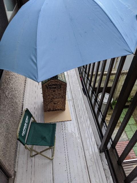 雨の日に自宅のベランダで燻製している写真