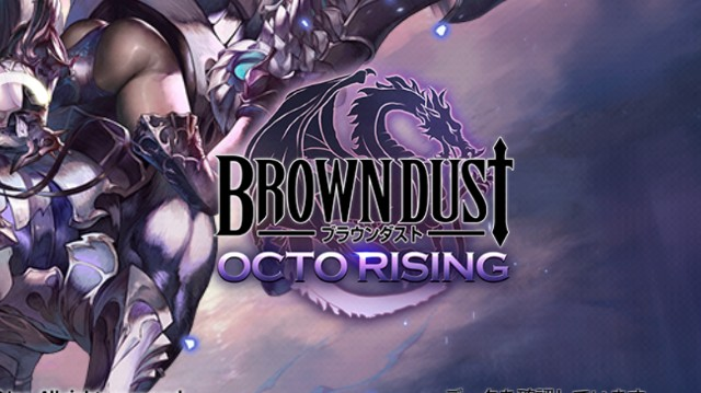ブラウンダストBrowndustの起動画面