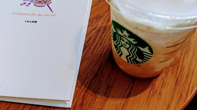 カフェで読書の写真