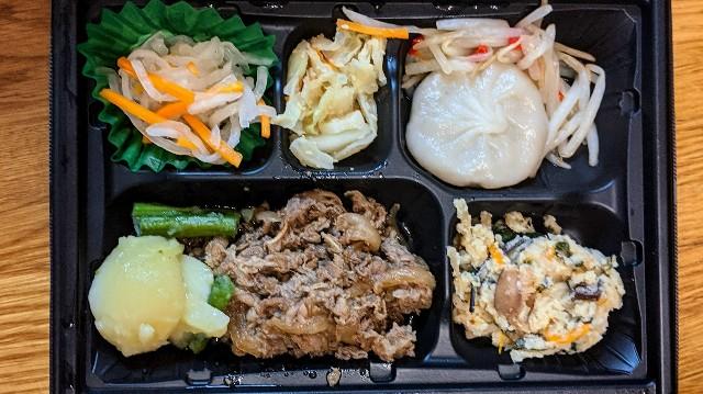 ワタミの宅食(まごころおかず)の牛肉とアスパラの炒め物の日