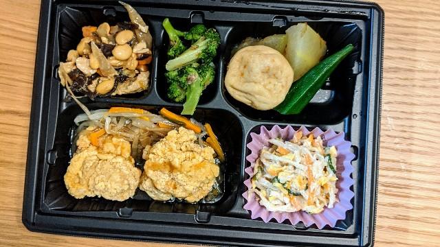 ワタミの宅食(まごころおかず)の油淋鶏の日の写真