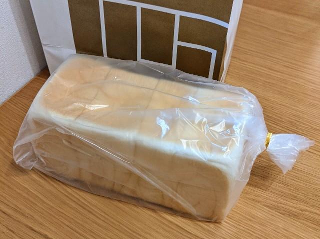 最高級食パン専門店「い志かわ」で購入したパンの写真