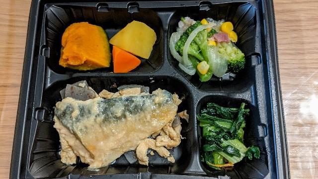 ワタミの宅食(まごころ手鞠)サバの味噌煮の写真