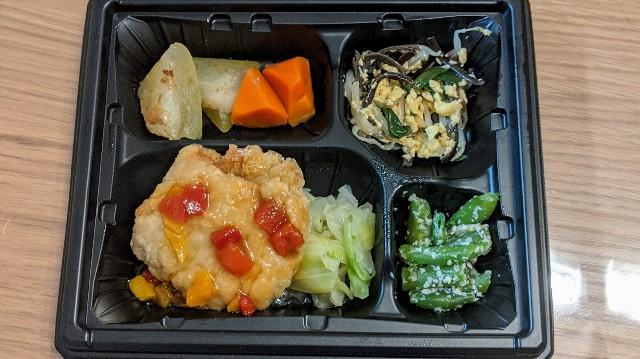 ワタミの宅食(まごころ手鞠)鶏肉の甘酢だれの日の写真