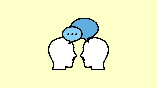 会話のイメージ図