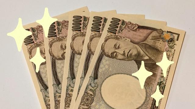 現金5万円の写真