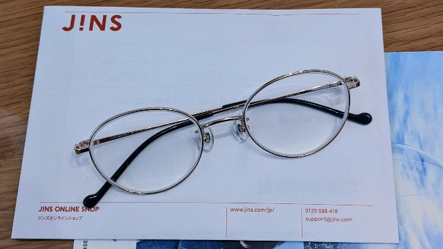 オンラインで購入したJINSの眼鏡の写真