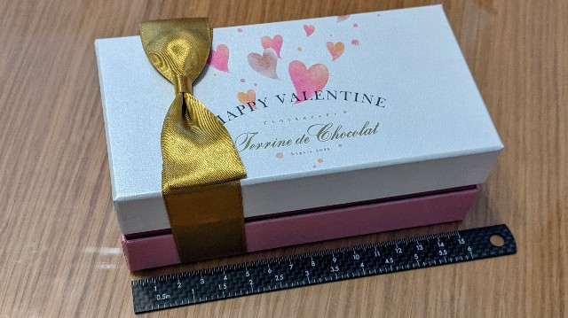 ル コキヤージュのテリーヌ ドゥ ショコラの2021バレンタイン限定パッケージの写真