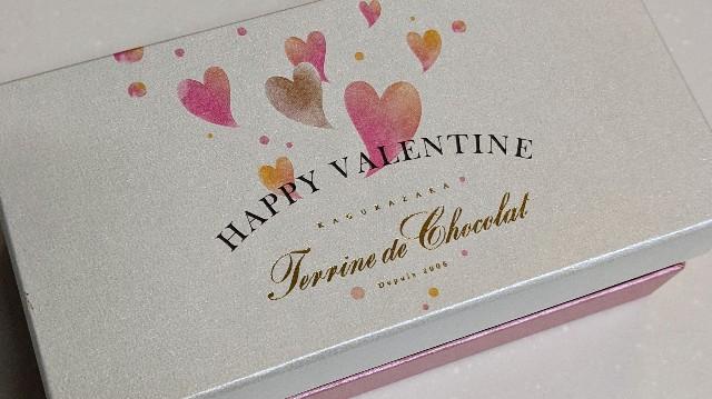 ル コキヤージュのテリーヌ ドゥ ショコラ(バレンタイン限定パッケージ)の写真