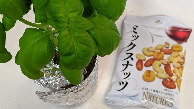 自家栽培のバジルとミックスナッツの写真