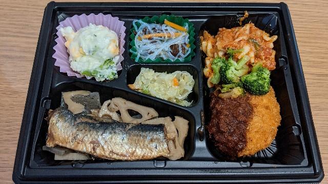 ワタミの宅食「まごころダブル」の味噌チキンカツ&イワシの生姜煮の写真