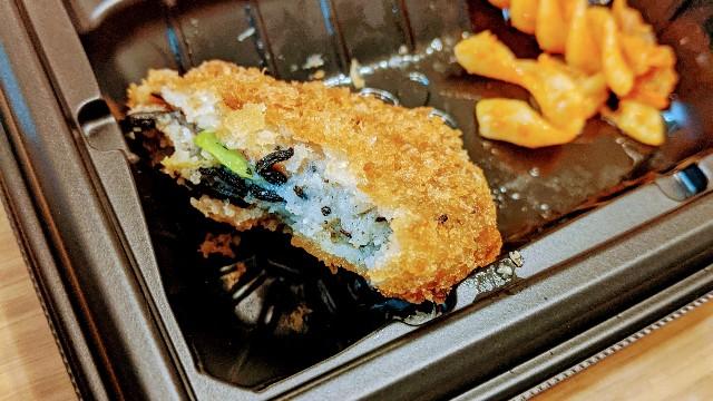 ワタミの宅食のひじきコロッケの写真