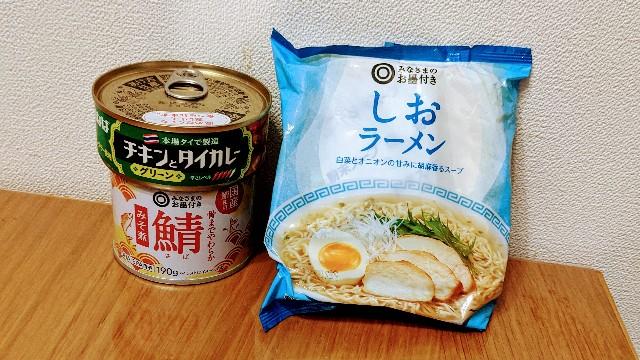 家に常備されているインスタント食品の写真
