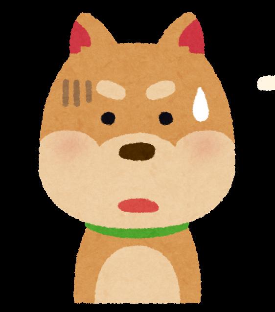 f:id:syufu-switch:20181105172751p:plain