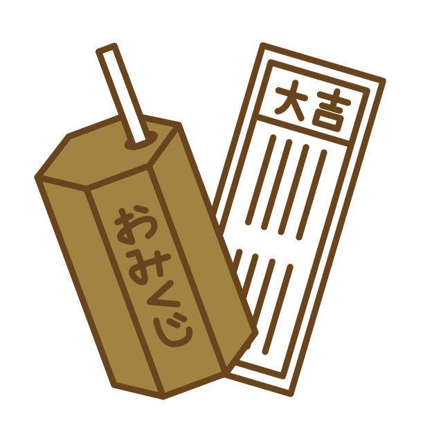 f:id:syufu-switch:20181231133840j:plain