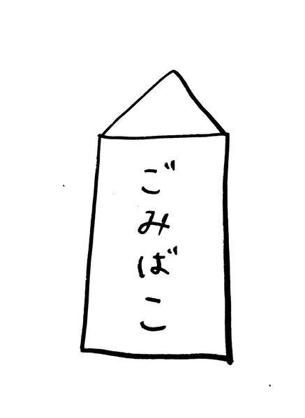 f:id:syufu-switch:20190427215811j:plain