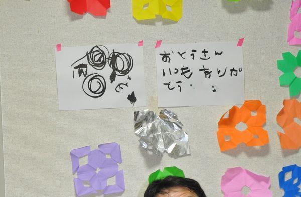 f:id:syufu-switch:20190527113549j:plain