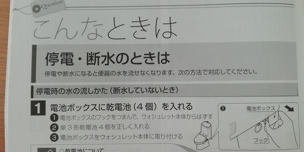 f:id:syufu-switch:20191028144353j:plain